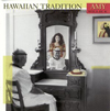 Hawaiian Tradition by Amy Gilliom