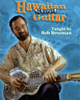 Hawaiian Steel Guitar Video DVDs